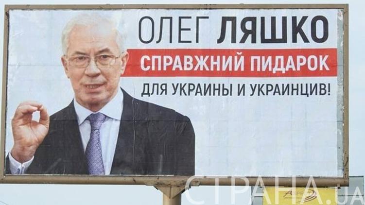 Нардеп Артеменко обжалует указ Президента о прекращении гражданства Украины, если информация подтвердится - Цензор.НЕТ 8378