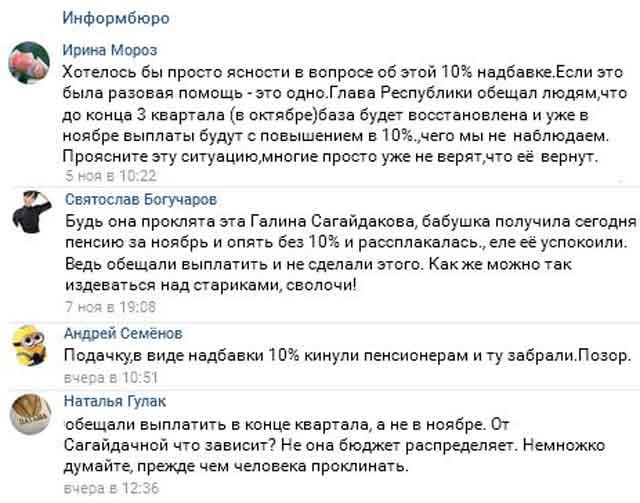 За що боролись - жителі Донбасу вбивають один одного за їжу - фото 4