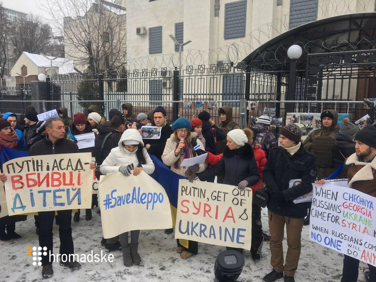 Через бомбардування Сирії під посольство Росії в Києві принесли закривавлені ляльки - фото 1