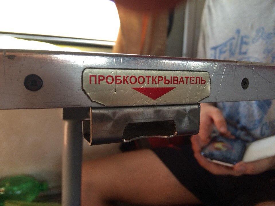 """ТОП-10 цікавих, кумедних і моторошних фактів про """"Укрзалізницю"""" - фото 5"""