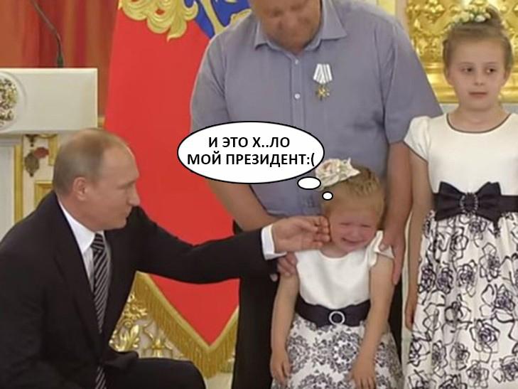 Як соцмережі вітають Путіна з Днем народження (ФОТОЖАБИ) - фото 20
