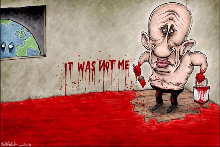 """""""Путин заплатит за убийства"""", - активисты пикетировали генконсульство РФ в Стамбуле из-за обострения ситуации в Сирии - Цензор.НЕТ 4667"""