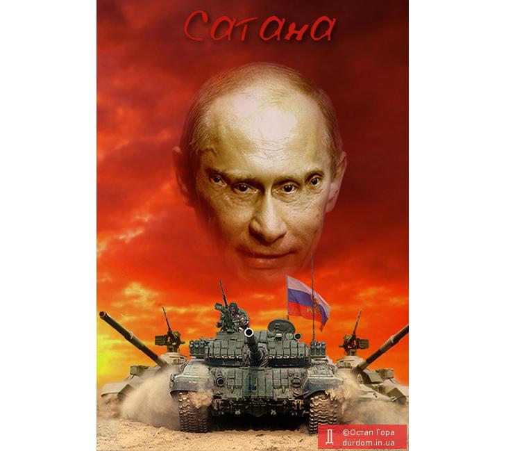 Як соцмережі вітають Путіна з Днем народження (ФОТОЖАБИ) - фото 21