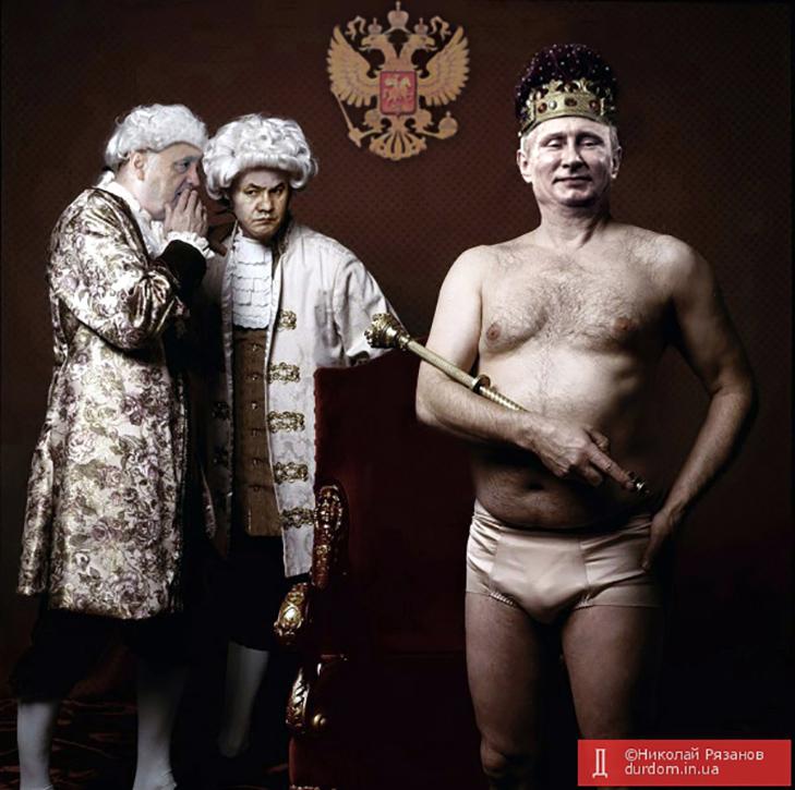 Як соцмережі вітають Путіна з Днем народження (ФОТОЖАБИ) - фото 24
