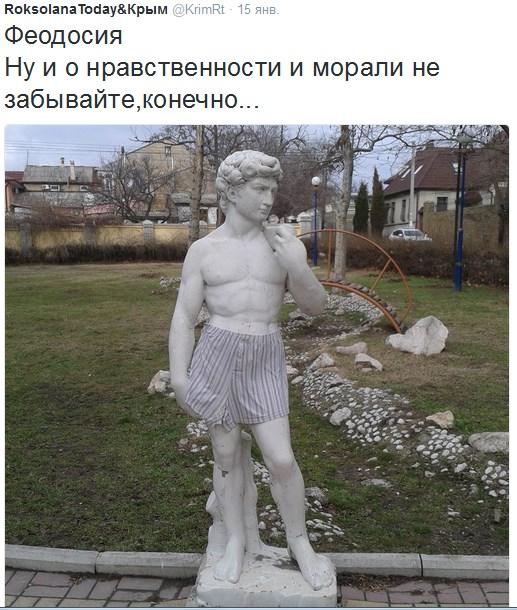 """Труси нa грецького богa: Про кримські мaрaзми і прозріння """"вaти"""" - фото 6"""