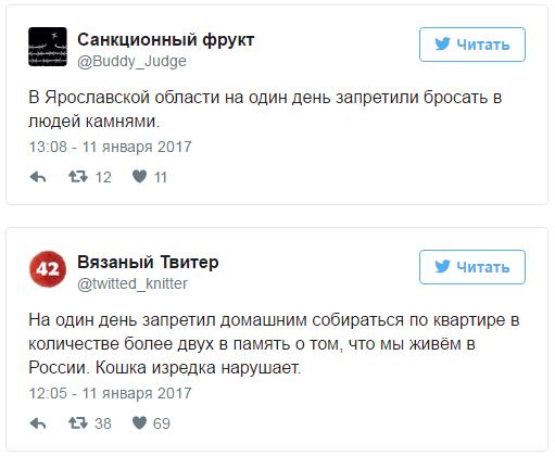 В мережі посміялися із ініціативи російських церковників заборонити аборти на один день - фото 3