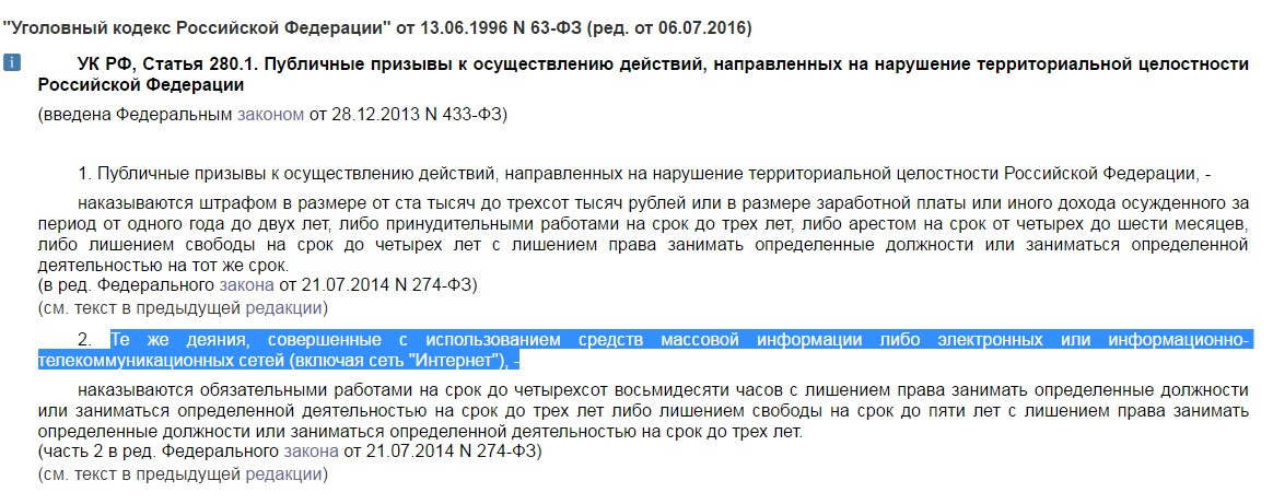 Коли українці забудуть і про журналіста Романа Сушенка - фото 3