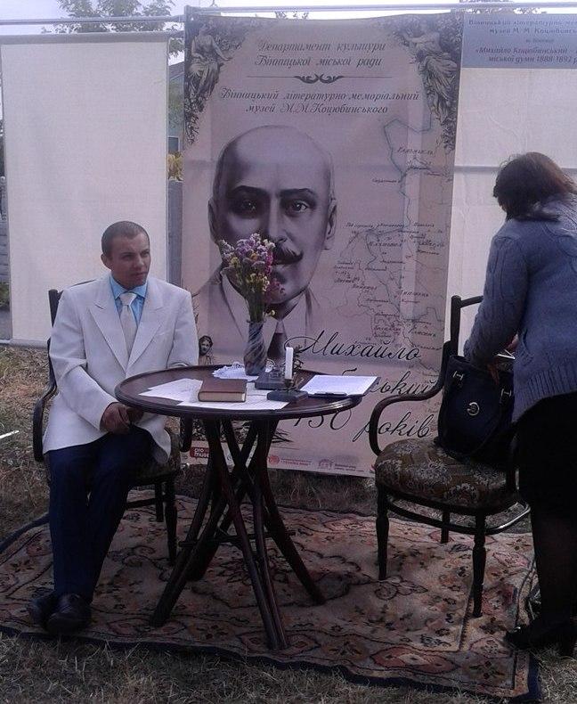 Як вінничани відсвяткували 150-річчя від дня народження Грушеського - фото 9