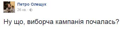 """""""Золотий хінкал зварився"""": Як соцмережі проводжають Саакашвілі - фото 6"""
