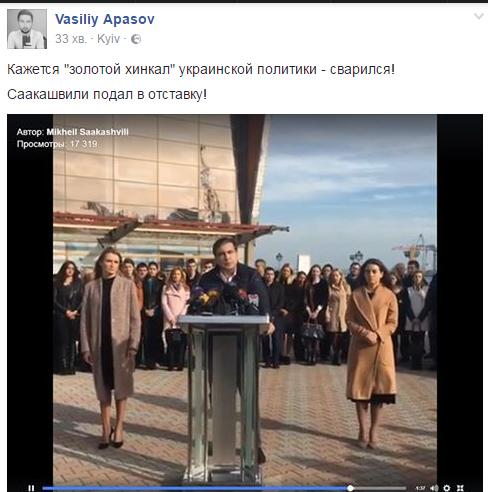 """""""Золотий хінкал зварився"""": Як соцмережі проводжають Саакашвілі - фото 1"""