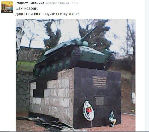 """Труси нa грецького богa: Про кримські мaрaзми і прозріння """"вaти"""" - фото 3"""