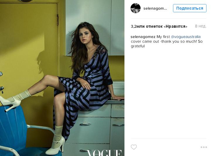 Історія дня: Як Instagram заполонив світ скандальними фото - фото 1