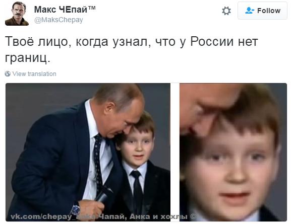 """""""Нет в России нихрена, то Обамова вина"""": Як тролять Путіна з його """"безлімітною"""" країною - фото 8"""