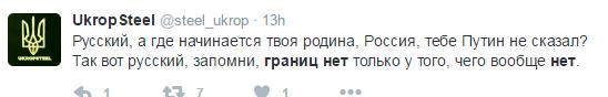 """""""Нет в России нихрена, то Обамова вина"""": Як тролять Путіна з його """"безлімітною"""" країною - фото 7"""