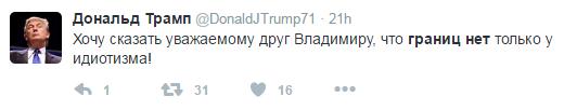 """""""Нет в России нихрена, то Обамова вина"""": Як тролять Путіна з його """"безлімітною"""" країною - фото 6"""