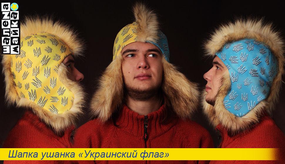 Стильні голови: ТОП-10 оригінальних українських шапок - фото 1