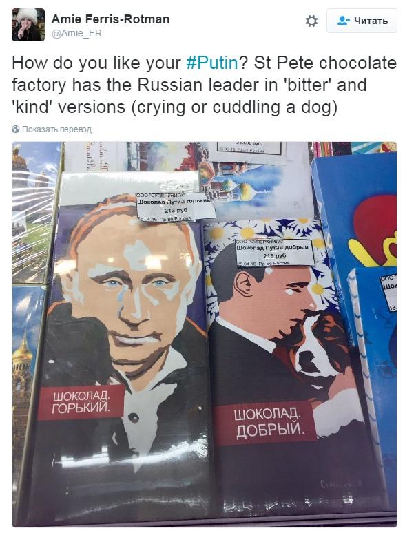 На Росії вже продають шоколад зі сльозами Путіна (ФОТО) - фото 1