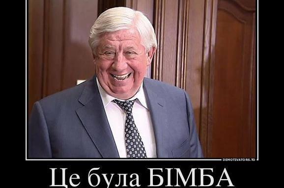 """Замах на Шокіна: У мережі згадують """"броньованого"""" прокурора (ФОТОЖАБИ) - фото 6"""