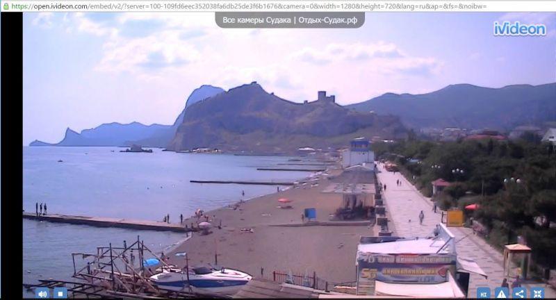 Кримські пляжі, які б шокували Айвазовського, або змусили його облизнутися - фото 10