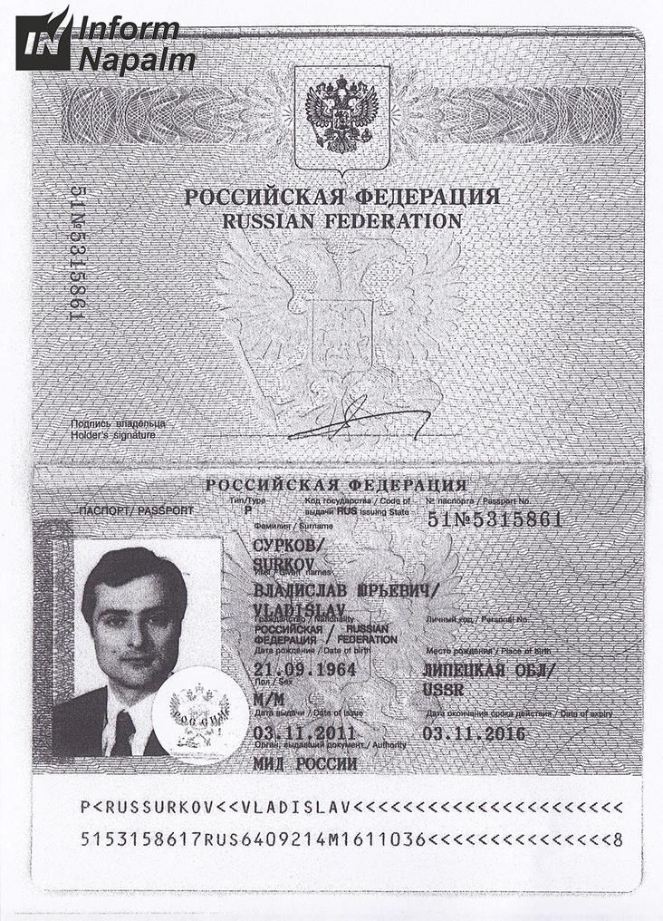 """Про бізнес, ЗМІ і """"Новоросію"""": на доказ зламу Суркова хакери показали нові документи - фото 1"""