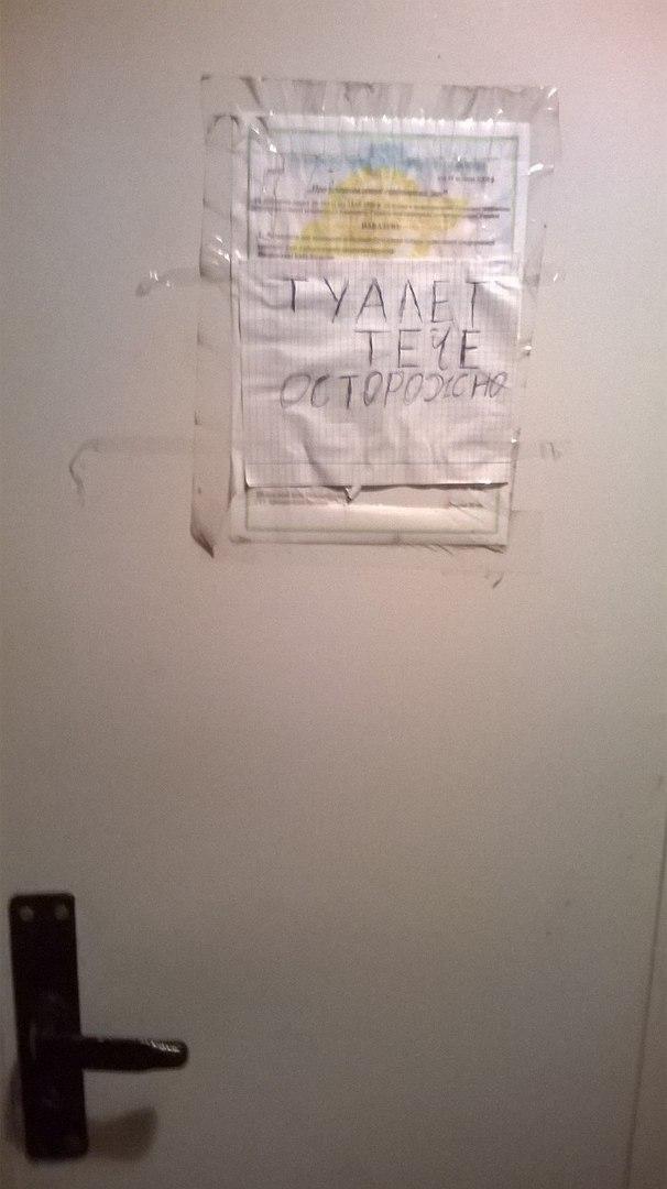 """ТОП-10 цікавих, кумедних і моторошних фактів про """"Укрзалізницю"""" - фото 3"""
