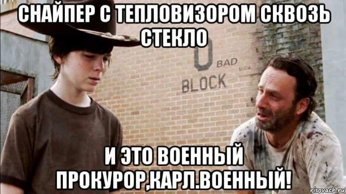 """Замах на Шокіна: У мережі згадують """"броньованого"""" прокурора (ФОТОЖАБИ) - фото 3"""