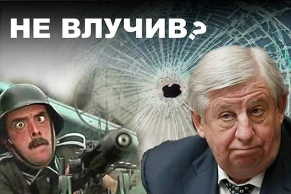 """Замах на Шокіна: У мережі згадують """"броньованого"""" прокурора (ФОТОЖАБИ) - фото 4"""