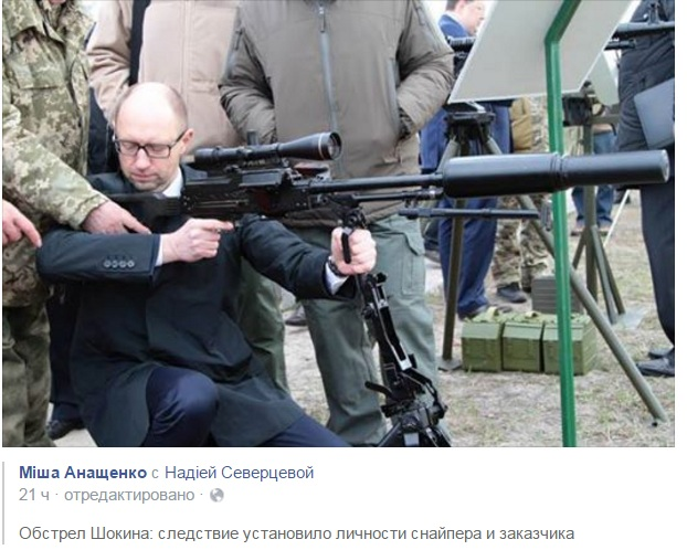 """Замах на Шокіна: У мережі згадують """"броньованого"""" прокурора (ФОТОЖАБИ) - фото 1"""