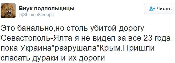 """Труси нa грецького богa: Про кримські мaрaзми і прозріння """"вaти"""" - фото 2"""