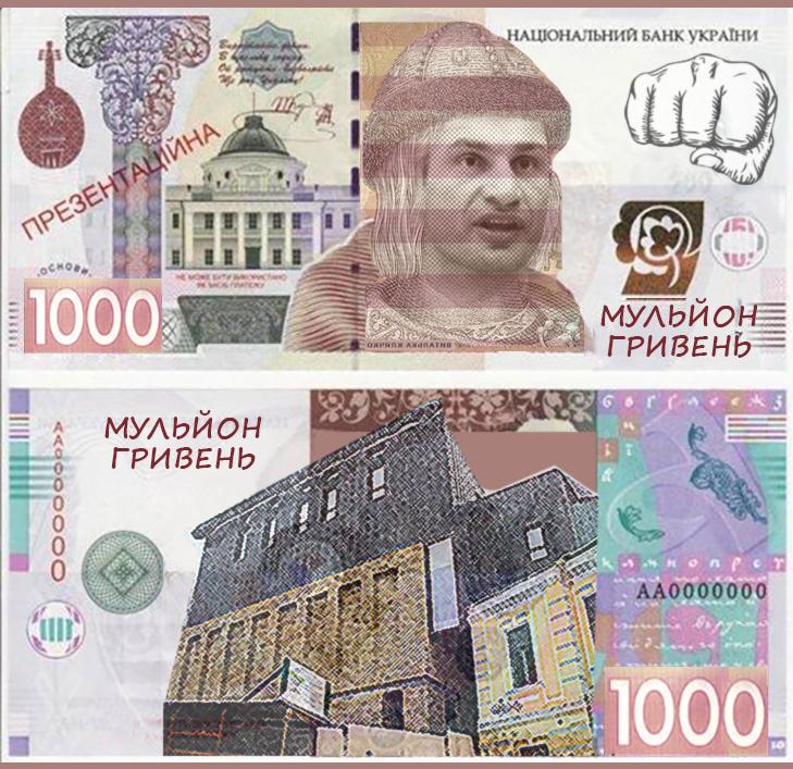 """Результат пошуку зображень за запитом """"1000 гривень"""""""