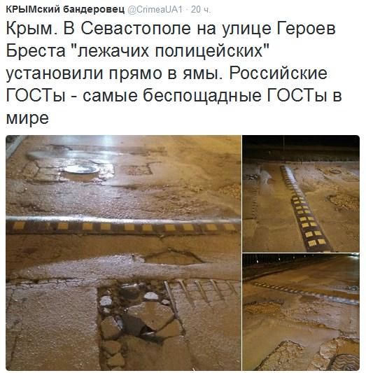 """Труси нa грецького богa: Про кримські мaрaзми і прозріння """"вaти"""" - фото 4"""