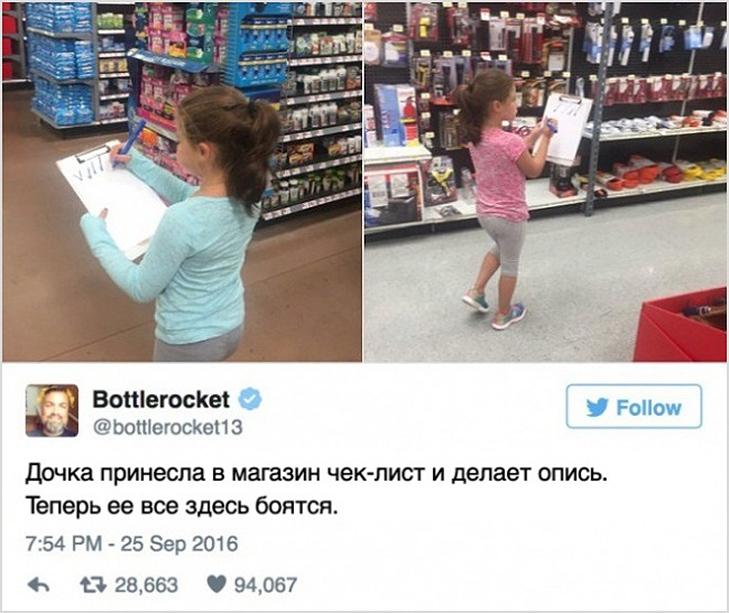 15 іскрометних твітів, які вас розсмішать - фото 11