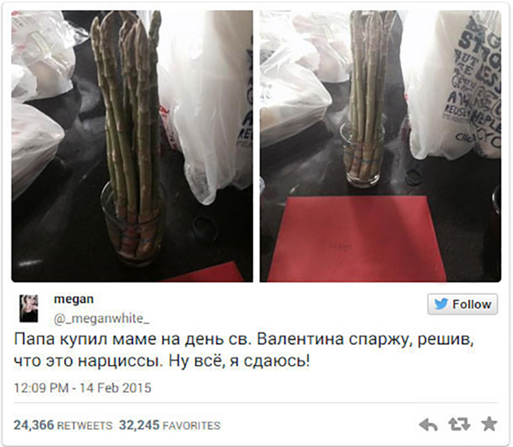 15 іскрометних твітів, які вас розсмішать - фото 13