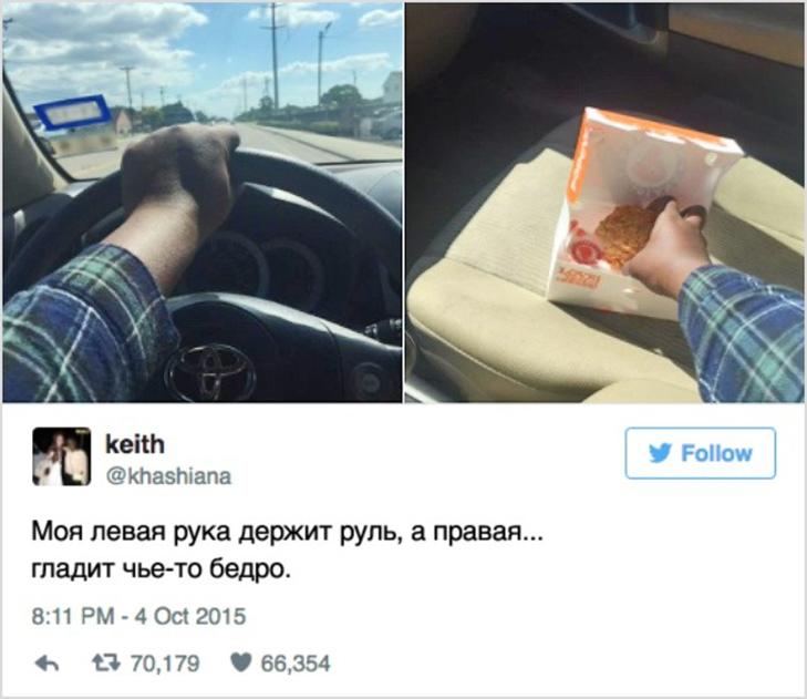 15 іскрометних твітів, які вас розсмішать - фото 12