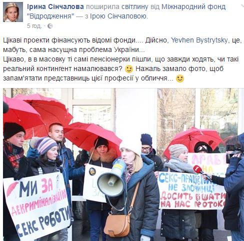 Як українські повії примудряються займатися сексом під час пологів - фото 1