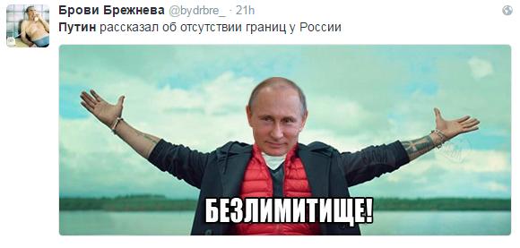 """""""Нет в России нихрена, то Обамова вина"""": Як тролять Путіна з його """"безлімітною"""" країною - фото 5"""