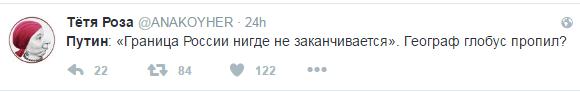 """""""Нет в России нихрена, то Обамова вина"""": Як тролять Путіна з його """"безлімітною"""" країною - фото 4"""