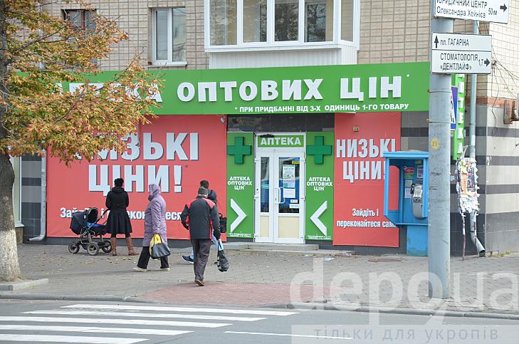 Як у Вінниці борються з хаосом вивісок та реклами - фото 12