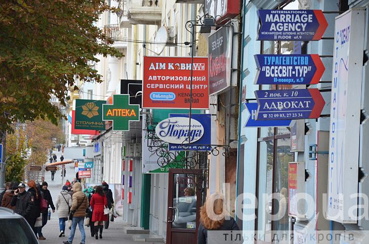 Як у Вінниці борються з хаосом вивісок та реклами - фото 4