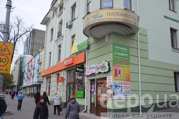 Як у Вінниці борються з хаосом вивісок та реклами - фото 5