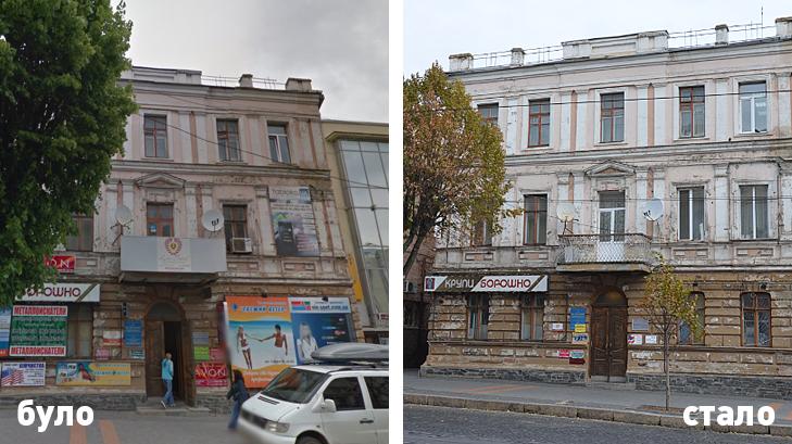 Як у Вінниці борються з хаосом вивісок та реклами - фото 7