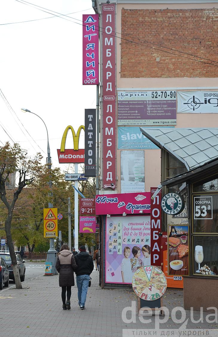 Як у Вінниці борються з хаосом вивісок та реклами - фото 3