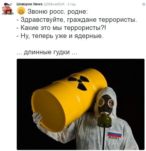 """""""Ядерні терористи"""". Як соцмережі глузують із росіян - фото 1"""