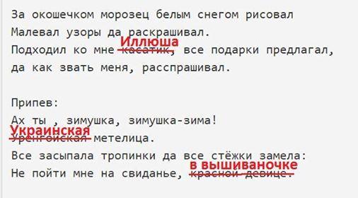 В київській школі дітей вчать пісням про гусарів і Дєда Мороза з ВКонтакте - фото 1
