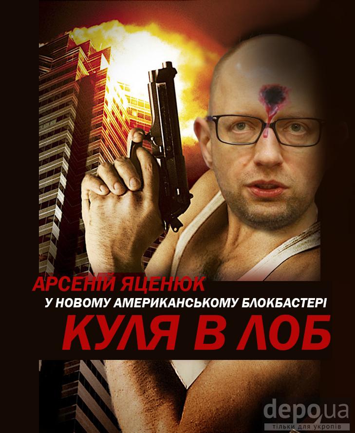 Що робитеме Яценюк в Америці (ФОТОЖАБИ) - фото 5