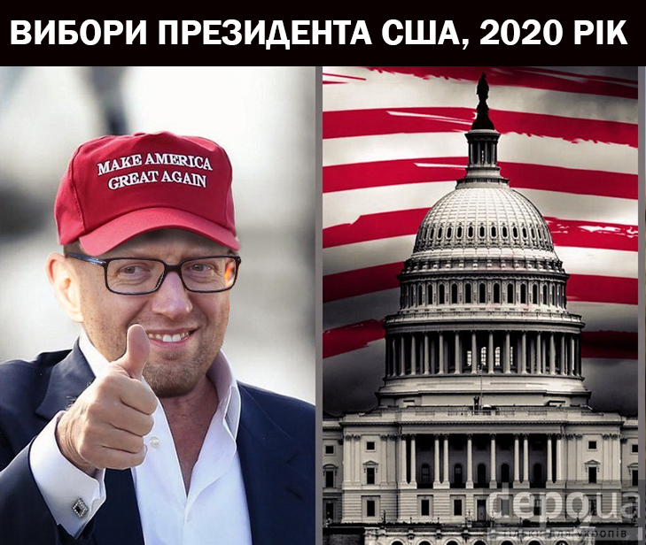 Що робитеме Яценюк в Америці (ФОТОЖАБИ) - фото 6