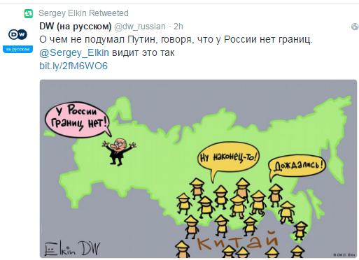 """""""Нет в России нихрена, то Обамова вина"""": Як тролять Путіна з його """"безлімітною"""" країною - фото 1"""