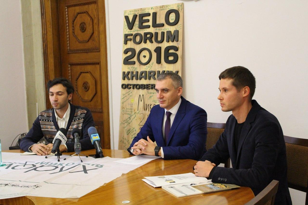 """Миколаїв, в якому немає жодної велосипедної доріжки, прийматиме """"Велофорум"""""""