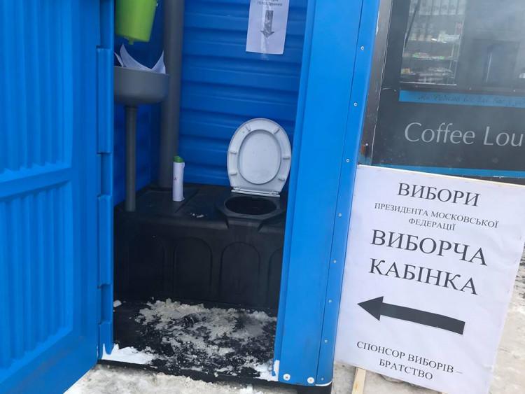 До генконсульства Росії в Харкові принесли труну з опудалом Путіна і розмалювали автомобіль із дипномерами - Цензор.НЕТ 826
