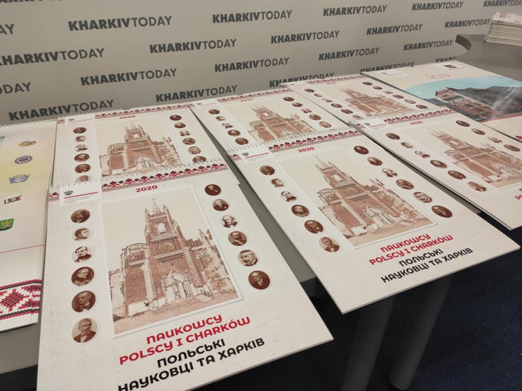 В Харькове презентовали третий календарь…